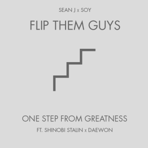 Cover artwork for One step from greatness